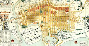 環濠都市について