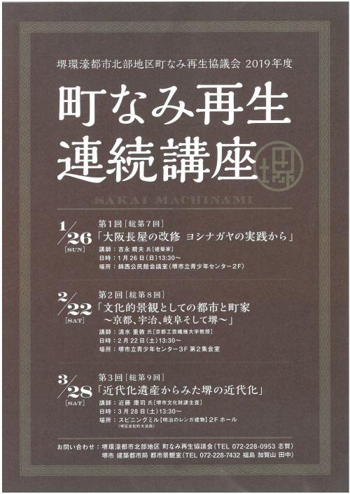SKM_C224e20011815380_0001